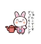 じゅんこ専用(個別スタンプ:01)