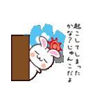 じゅんこ専用(個別スタンプ:02)
