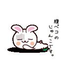 じゅんこ専用(個別スタンプ:03)