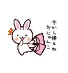 じゅんこ専用(個別スタンプ:04)