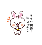 じゅんこ専用(個別スタンプ:05)