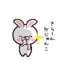 じゅんこ専用(個別スタンプ:07)