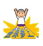笹原さん専用スタンプ(個別スタンプ:1)