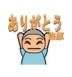 笹原さん専用スタンプ(個別スタンプ:3)