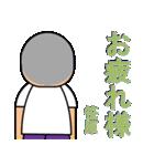 笹原さん専用スタンプ(個別スタンプ:6)