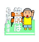 笹原さん専用スタンプ(個別スタンプ:7)