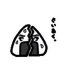 『稲穂 米太郎』(個別スタンプ:04)