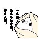 『稲穂 米太郎』(個別スタンプ:07)