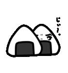 『稲穂 米太郎』(個別スタンプ:09)