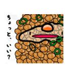 『稲穂 米太郎』(個別スタンプ:17)