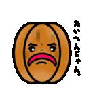 『稲穂 米太郎』(個別スタンプ:19)