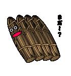 『稲穂 米太郎』(個別スタンプ:20)