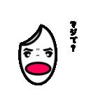 『稲穂 米太郎』(個別スタンプ:22)