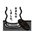 『稲穂 米太郎』(個別スタンプ:24)