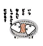 『稲穂 米太郎』(個別スタンプ:26)
