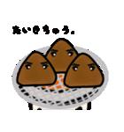 『稲穂 米太郎』(個別スタンプ:27)