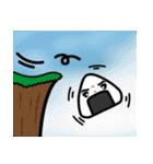 『稲穂 米太郎』(個別スタンプ:30)