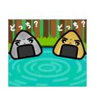 『稲穂 米太郎』(個別スタンプ:32)