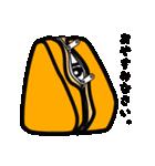 『稲穂 米太郎』(個別スタンプ:38)