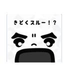 『稲穂 米太郎』(個別スタンプ:39)