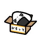 『稲穂 米太郎』(個別スタンプ:40)