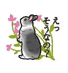 もふもふウサギ 2(個別スタンプ:6)