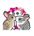 もふもふウサギ 2(個別スタンプ:9)