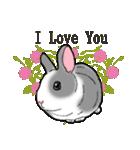 もふもふウサギ 2(個別スタンプ:17)