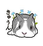 もふもふウサギ 2(個別スタンプ:18)