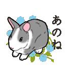もふもふウサギ 2(個別スタンプ:26)
