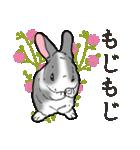 もふもふウサギ 2(個別スタンプ:28)
