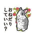 もふもふウサギ 2(個別スタンプ:33)