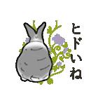 もふもふウサギ 2(個別スタンプ:38)