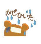 ちいさな森のカフェ*冬メニュー*