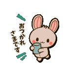 縫い目ウサギの日常会話(個別スタンプ:02)