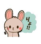 縫い目ウサギの日常会話(個別スタンプ:03)