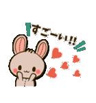 縫い目ウサギの日常会話(個別スタンプ:04)