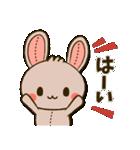 縫い目ウサギの日常会話(個別スタンプ:05)