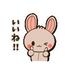 縫い目ウサギの日常会話(個別スタンプ:06)