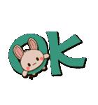 縫い目ウサギの日常会話(個別スタンプ:09)