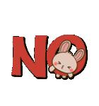 縫い目ウサギの日常会話(個別スタンプ:10)