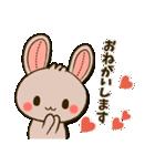 縫い目ウサギの日常会話(個別スタンプ:11)