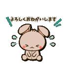 縫い目ウサギの日常会話(個別スタンプ:12)