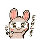 縫い目ウサギの日常会話(個別スタンプ:13)