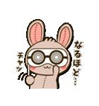縫い目ウサギの日常会話(個別スタンプ:15)