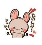 縫い目ウサギの日常会話(個別スタンプ:17)