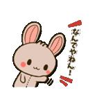 縫い目ウサギの日常会話(個別スタンプ:18)