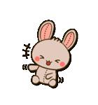 縫い目ウサギの日常会話(個別スタンプ:19)