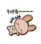 縫い目ウサギの日常会話(個別スタンプ:20)