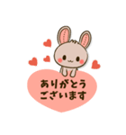 縫い目ウサギの日常会話(個別スタンプ:22)
